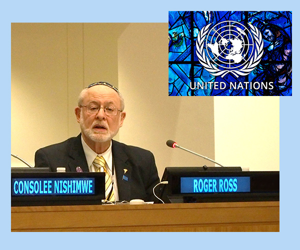 Rabbi Roger Ross at the UN