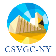 The Committe on Spiritual Values and Global Concerns (CSVGC)