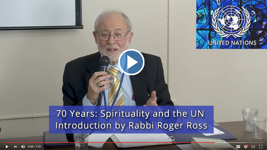 Jewish Message and Prayer for World Peace by Rabbi Roger Ross